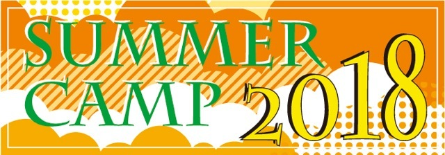 summer camp 2018 公演情報 youth theatre japan